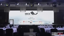 MICE Forum
